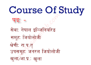 General Geology Gazetted Third Class Officer Level Course of Study/Syllabus