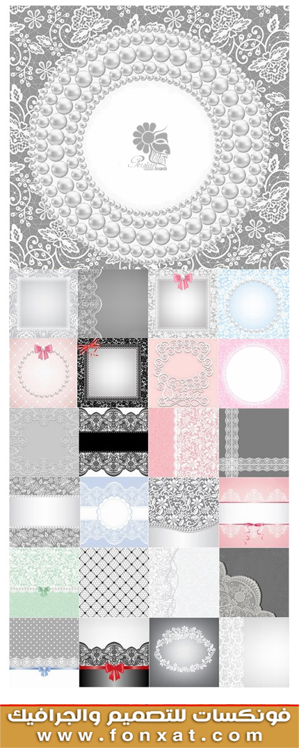 Download vector images ready template wedding invitation card with decorative background