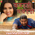 Kabaddi Kabaddi – Single (2016) Marathi Songs