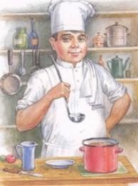 приготовление продуктов