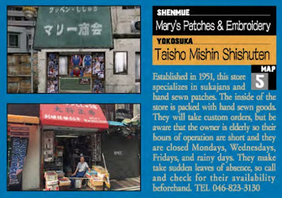 One of the Dobuita shops featured in the guide.