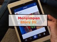 Cara Menyimpan Story Instagram Orang Lain dengan Mudah