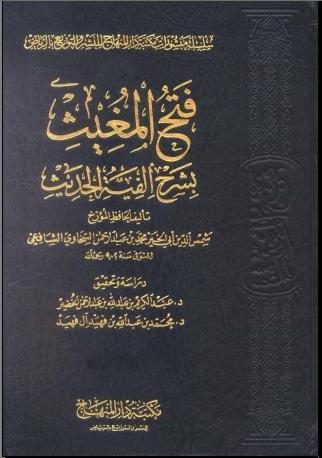 Download kitab tasawuf terjemahan pdf