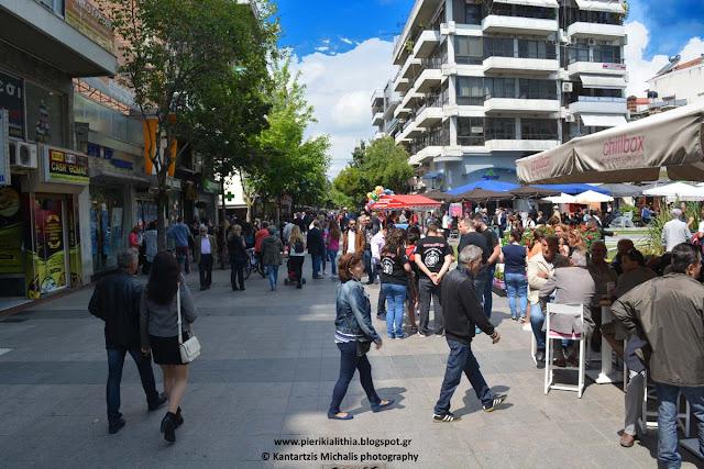 Κατερίνη, 100 άτομα στις εκδηλώσεις για την Πρωτομαγιά, χιλιάδες στον πεζόδρομο να πίνουν καφέ!!!