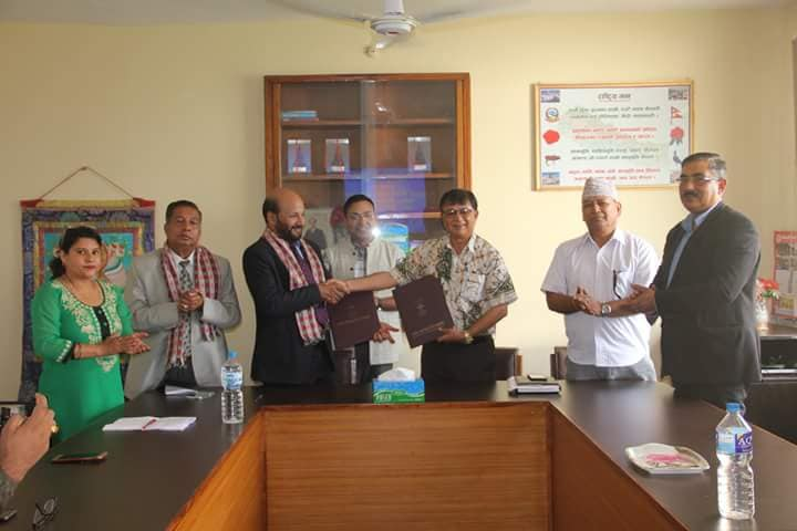 Partnership Agreement between NNJS and Rotary International