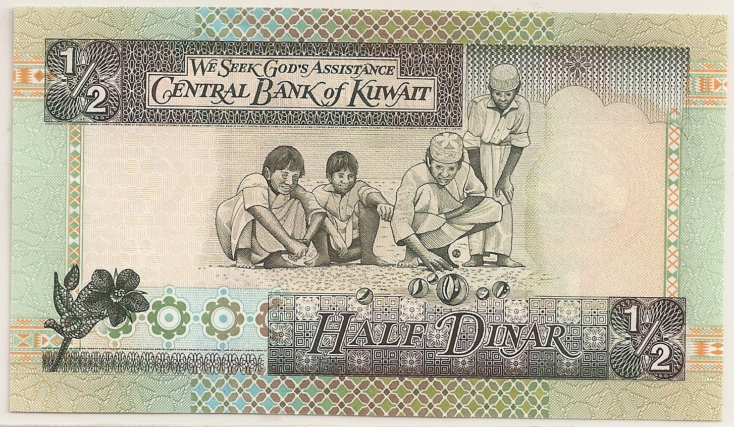 stolen by Saddam lot of 3 Kuwait P.16 We combine 20 dinars used