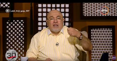 خالد الجندى, سوريا, مايحدث فى سوريا, خليفة الضلال,