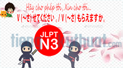 Ngu phap n4 Vsasetekudasai- Xin hay cho toi, cho toi duoc