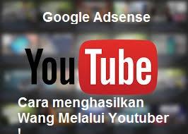Youtube google adsense