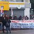 """Εργ.Κέντρο Ιωαννίνων:""""Ολοι στην Εφορία την Παρασκευή 23 Φλεβάρη ...για την προστασία της λαϊκής κατοικίας με νόμο."""