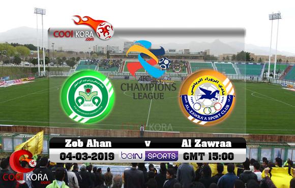 مشاهدة مباراة ذوب آهن اصفهان والزوراء اليوم 4-3-2019 في دوري أبطال آسيا