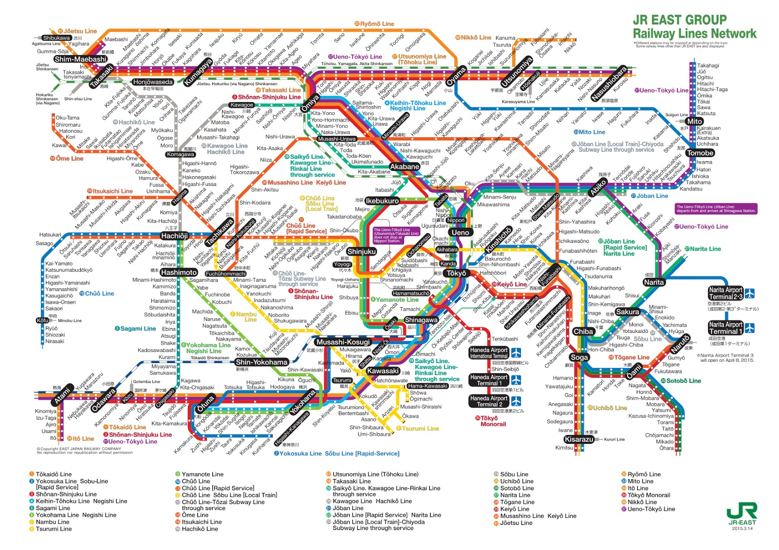 NAMA WASAVI Railway Map Summary Of Japan ENGLISH - Japan jr map osaka