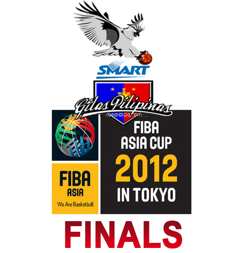 Philippines vs Qatar in FIBA Asia Cup 2012 Final Game