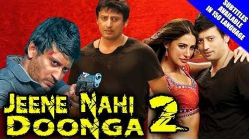 Jeene Nahi Doonga 2 2017HDRip 750MB Hindi Dubbed 720p Watch Online Full Movie Download bolly4u