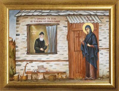 Ο Άγιος Παΐσιος και η Αγία Ευφημία. Ο βίος και το θαύμα της Αγίας