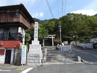 四條畷神社 茶屋宿・伊勢屋
