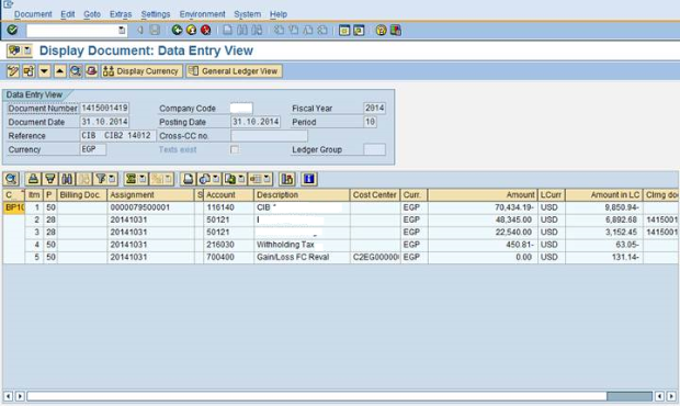 manual bank statement configuration in sap