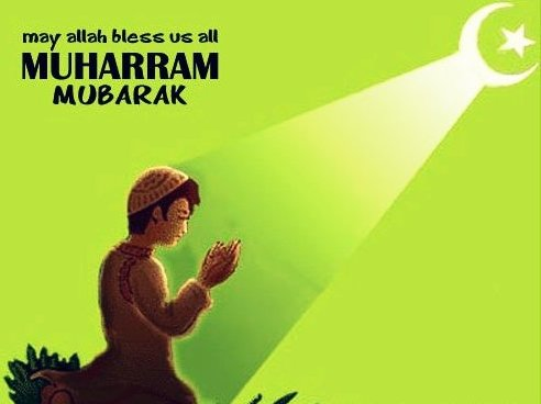 Muharram Mubarak HD Wallpapers