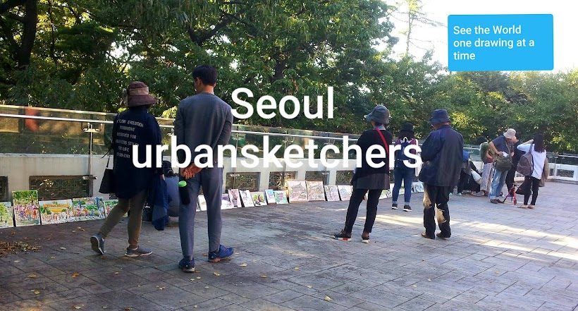 Seoul Urban Sketchers