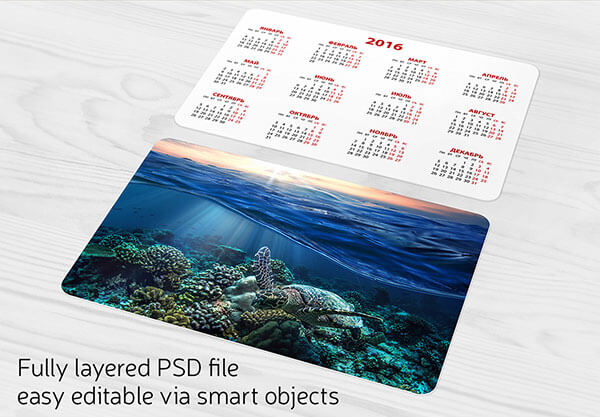 Mockup PSD Kalender 2019 Terbaru - Free Pocket Calendar MockUp PSD