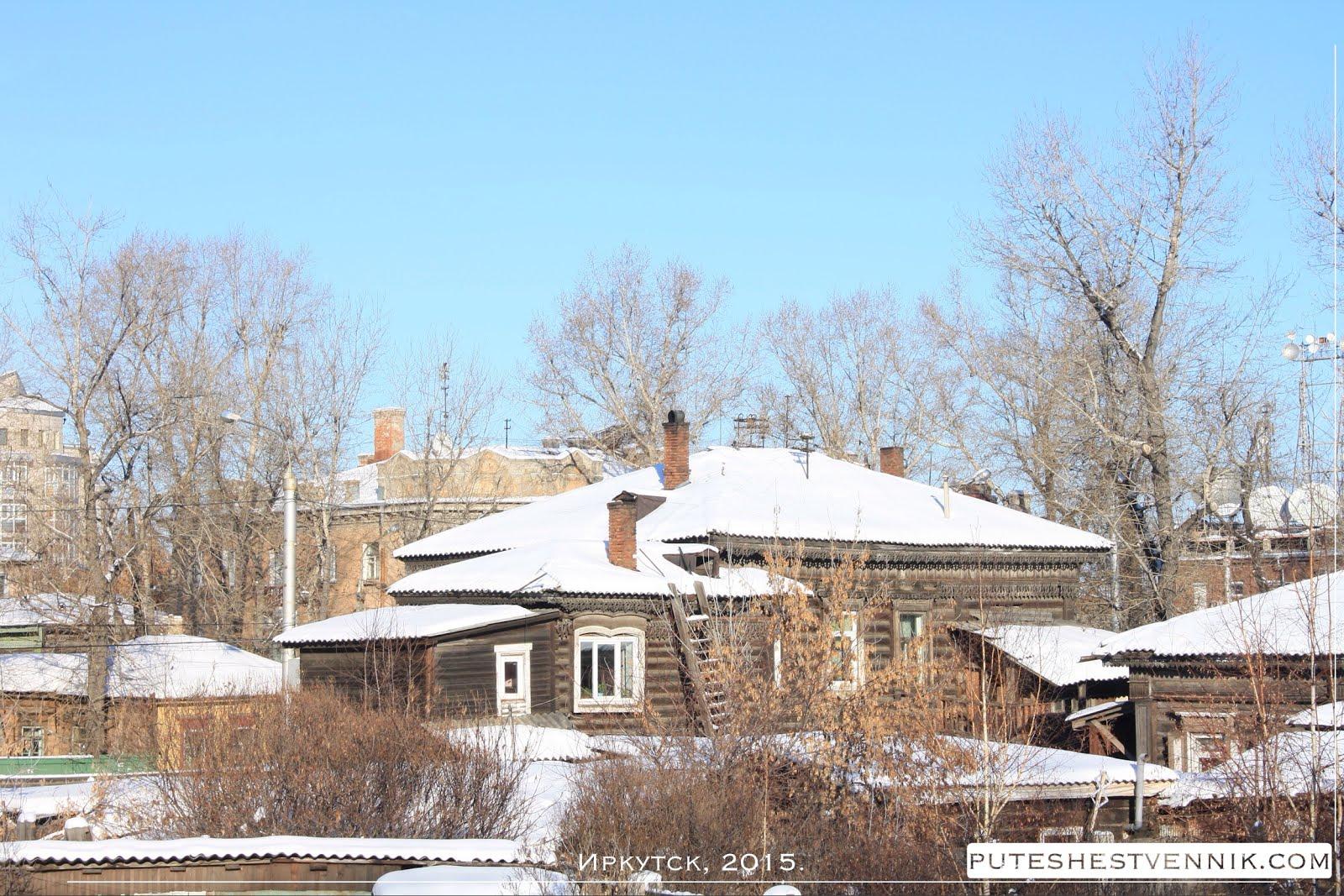 Большой деревянный дом в Иркутске