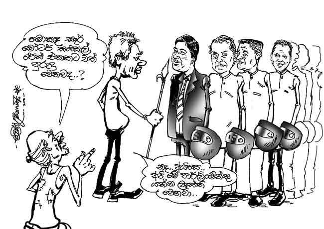 Sri Lanka Newspaper cartoons