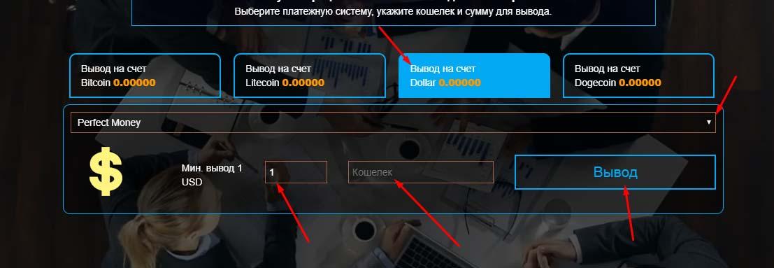 Регистрация в Oneex 8