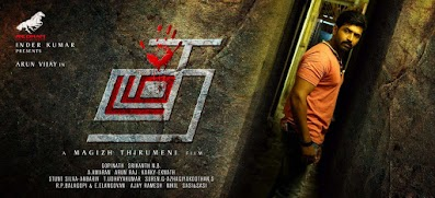 Arun Vijay, Tanya Hope, Smruthi Venkat, Fefsi Vijayan's Thadam Tamil Movie Box Office Collection 2019 wiki, cost, profits, Thadam Box office verdict Hit or Flop, latest update Budget, income, Profit, loss on MT WIKI, Wikipedia