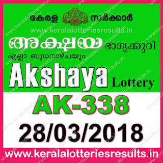 KeralaLotteriesResults.in, akshaya today result : 28-3-2018 Akshaya lottery ak-338, kerala lottery result 28-03-2018, akshaya lottery results, kerala lottery result today akshaya, akshaya lottery result, kerala lottery result akshaya today, kerala lottery akshaya today result, akshaya kerala lottery result, akshaya lottery ak.338 results 28-3-2018, akshaya lottery ak 338, live akshaya lottery ak-338, akshaya lottery, kerala lottery today result akshaya, akshaya lottery (ak-338) 28/03/2018, today akshaya lottery result, akshaya lottery today result, akshaya lottery results today, today kerala lottery result akshaya, kerala lottery results today akshaya 28 3 18, akshaya lottery today, today lottery result akshaya 28-3-18, akshaya lottery result today 28.3.2018, kerala lottery result live, kerala lottery bumper result, kerala lottery result yesterday, kerala lottery result today, kerala online lottery results, kerala lottery draw, kerala lottery results, kerala state lottery today, kerala lottare, kerala lottery result, lottery today, kerala lottery today draw result, kerala lottery online purchase, kerala lottery, kl result,  yesterday lottery results, lotteries results, keralalotteries, kerala lottery, keralalotteryresult, kerala lottery result, kerala lottery result live, kerala lottery today, kerala lottery result today, kerala lottery results today, today kerala lottery result, kerala lottery ticket pictures, kerala samsthana bhagyakuri