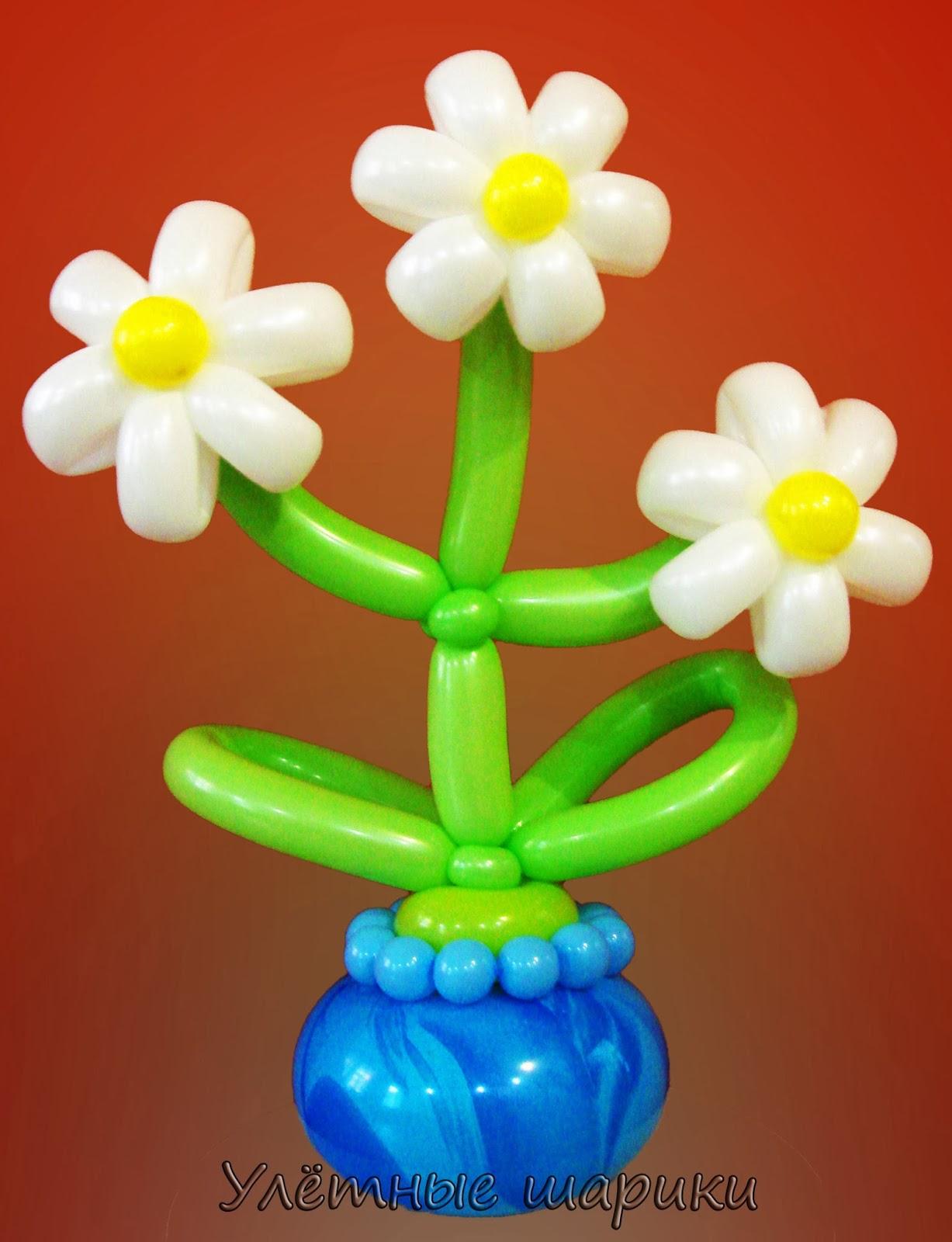 Горшочек с цветами из воздушных шариков