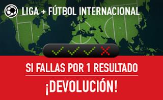 sportium Fútbol: Combinadas 'con seguro' 4-8 enero