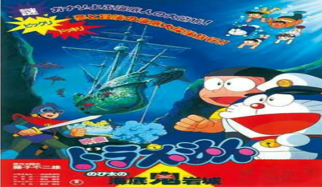 Doraemon Movie 04: Nobita no Kaitei Kiganjou Subtitle Indonesia