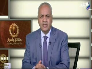 برنامج حقائق واسرار حلقة الخميس 10-8-2017 مع مصطفى بكري
