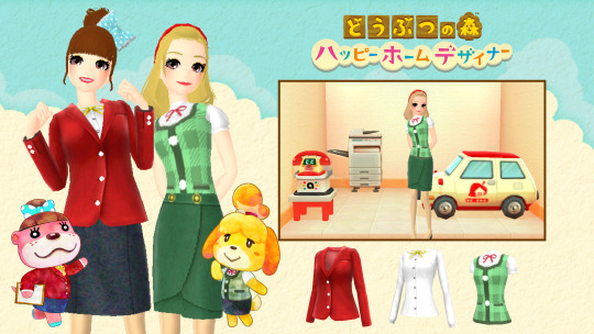 Style Boutique 2 Fashion Forward Guide Animal Crossing Happy Home Designer Dlc