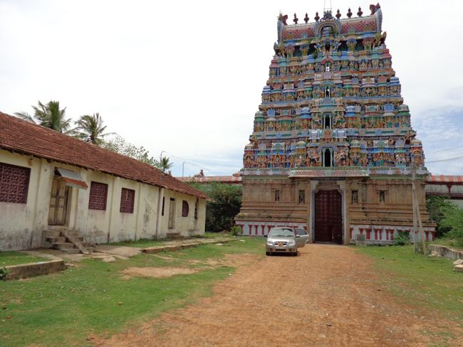 Sri Parijatha Vaneswarar Temple Rajagopuram