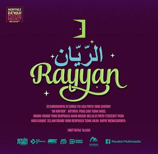 Gratis Download Desain Dakwah Tema Ramadhan