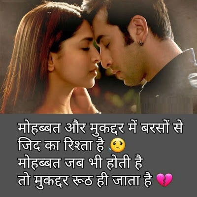 Shayari Wale Wallpaper Gam Bhare Labzada Wallpaper