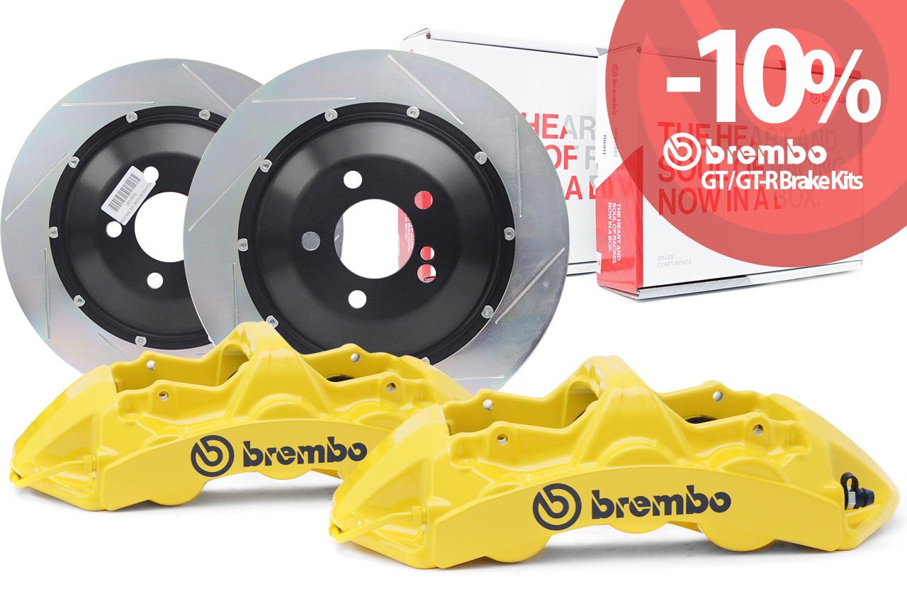 http://www.jdl-brakes.com/brembo-brakes/brembo-gt-gtr-brake-kits.html