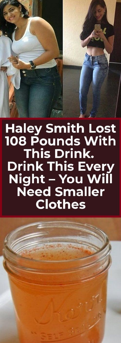 HALEY SMITH LOST 108 POUNDS WITH THIS DRINK