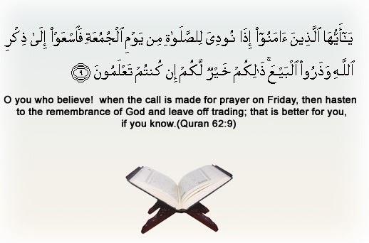 Jummah Quotes From Quran. QuotesGram