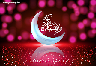 ramadan kareem greetings cards images. Islamic greetings in English,Arabic calligraphy,crescent moon.