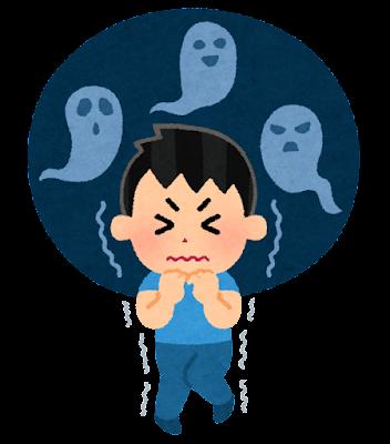 おばけが怖い子供のイラスト(男の子)