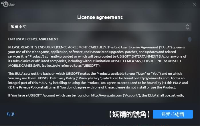 Image%2B014 - 是真的!刺客教條3:Assassin's Creed III 免費下載,歡慶Ubisoft 30周年