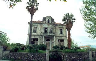 Το αρχοντικό Κοντού , το πιο στοιχειωμενο μερος της Ελλαδας