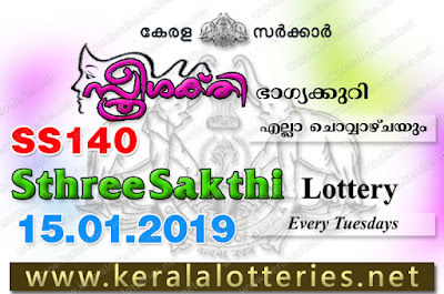 "KeralaLotteries.net, ""kerala lottery result 15.01.2019 sthree sakthi ss 140"" 1th january 2019 result, kerala lottery, kl result,  yesterday lottery results, lotteries results, keralalotteries, kerala lottery, keralalotteryresult, kerala lottery result, kerala lottery result live, kerala lottery today, kerala lottery result today, kerala lottery results today, today kerala lottery result, 15 1 2019, 15.01.2019, kerala lottery result 15-1-2019, sthree sakthi lottery results, kerala lottery result today sthree sakthi, sthree sakthi lottery result, kerala lottery result sthree sakthi today, kerala lottery sthree sakthi today result, sthree sakthi kerala lottery result, sthree sakthi lottery ss 140 results 15-1-2019, sthree sakthi lottery ss 140, live sthree sakthi lottery ss-140, sthree sakthi lottery, 15/1/2019 kerala lottery today result sthree sakthi, 15/01/2019 sthree sakthi lottery ss-140, today sthree sakthi lottery result, sthree sakthi lottery today result, sthree sakthi lottery results today, today kerala lottery result sthree sakthi, kerala lottery results today sthree sakthi, sthree sakthi lottery today, today lottery result sthree sakthi, sthree sakthi lottery result today, kerala lottery result live, kerala lottery bumper result, kerala lottery result yesterday, kerala lottery result today, kerala online lottery results, kerala lottery draw, kerala lottery results, kerala state lottery today, kerala lottare, kerala lottery result, lottery today, kerala lottery today draw result"