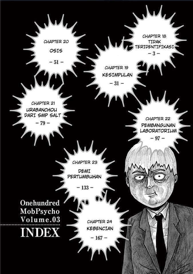 Mob Psycho 100 Chapter 18-4