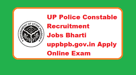 up police recruitment 2019