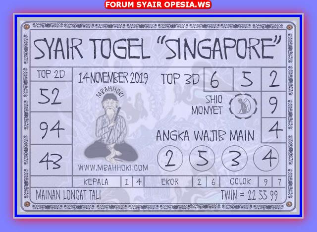 KODE SYAIR SGP SINGAPORE
