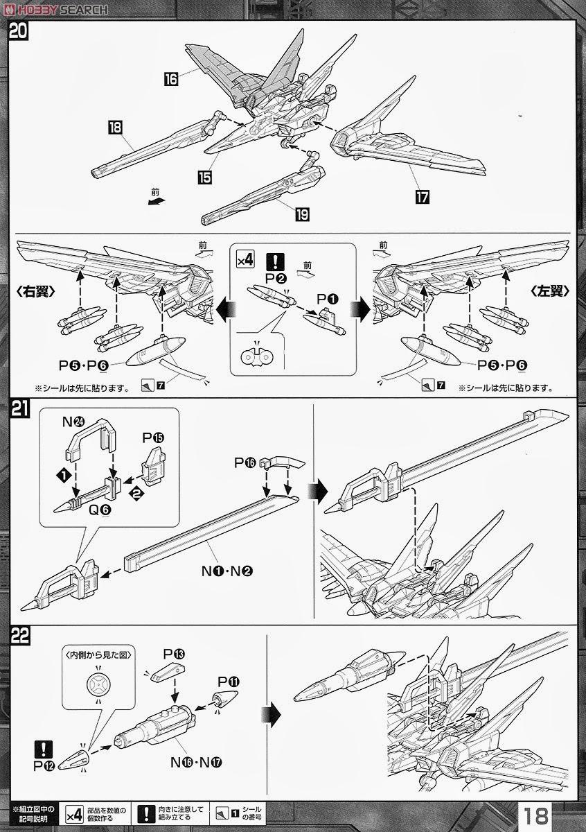 GUNDAM GUY: MG 1/100 Strike Rouge Ootori [Phoenix