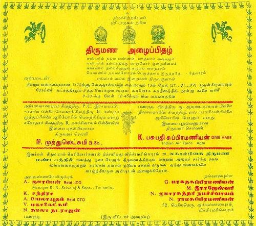 Tamil Marriage Invitation On Writing On Life